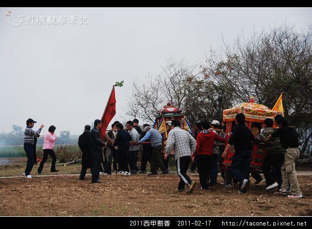 2011年西甲割香_40.jpg