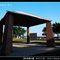 東林海濱公園_07.jpg