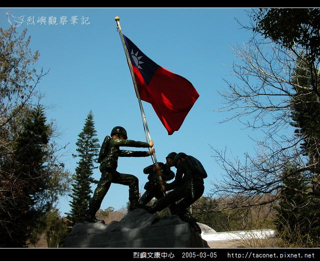 烈嶼文康中心_21.jpg