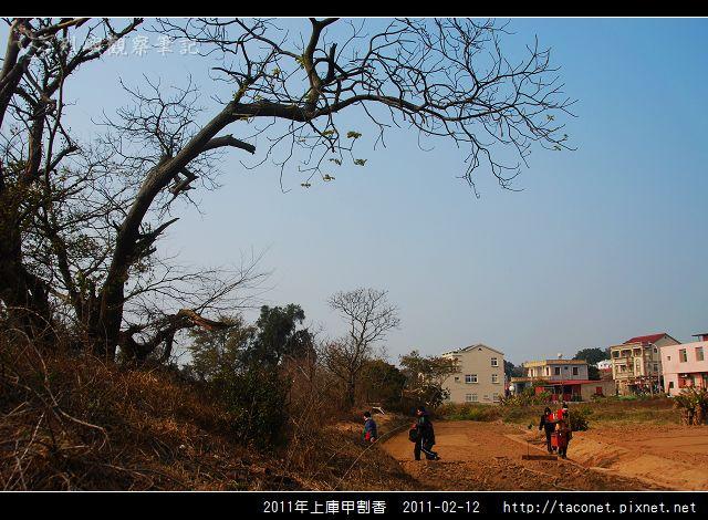 2011年上庫甲割香_48.jpg
