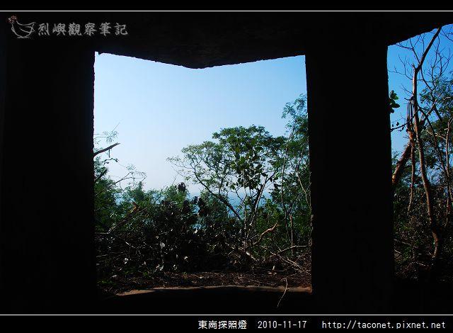 東崗探照燈_07.jpg
