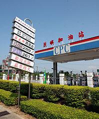 20100720--烈嶼鄉營加油站啟用
