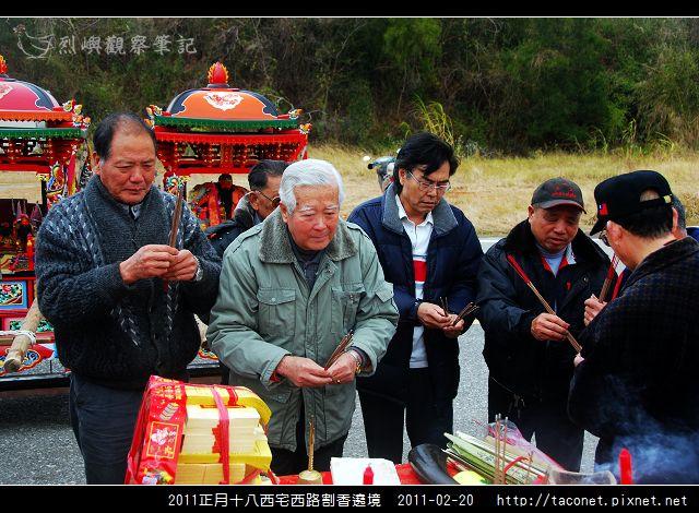 2011西宅西路割香遶境_15.jpg