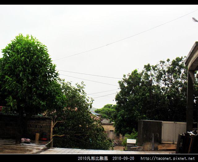 2010凡那比颱風_13.jpg