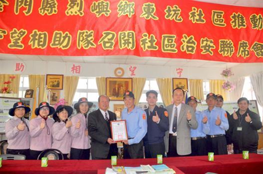 20110227-東坑巡守隊全縣第一名洪成發先獎勵