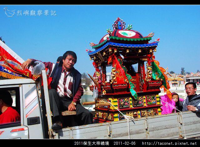 2011保生大帝繞境_23.jpg