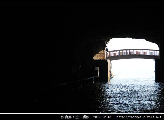 金三碼頭_10.jpg