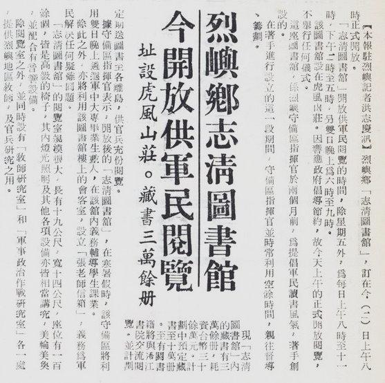 19760602.jpg