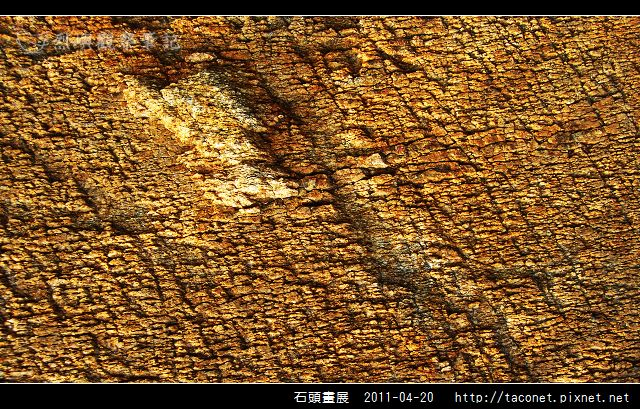 石頭畫展_33.jpg