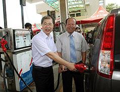 20100720-烈嶼鄉營加油站啟用