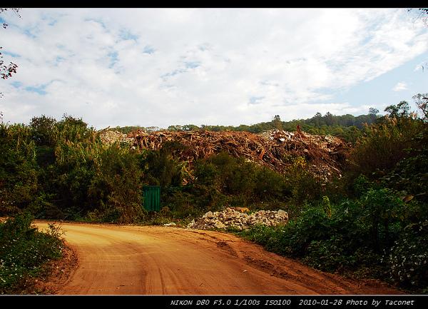廢棄土方場1