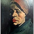 Head of a Woman  1884-1885婦女頭像