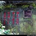西路營區_12.jpg