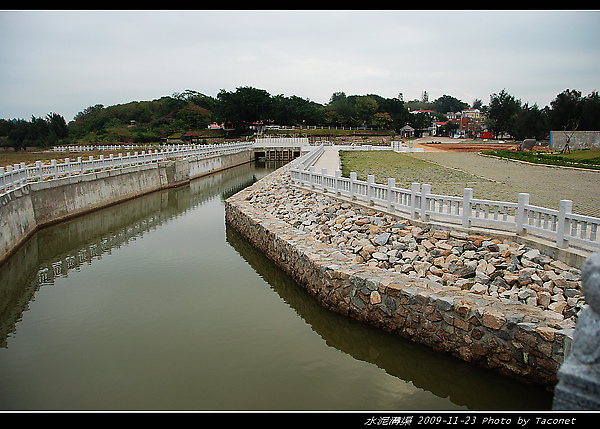 上林海濱公園