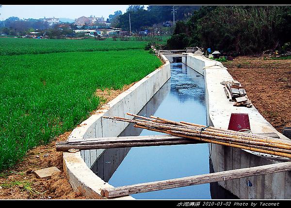 黃厝農田排水溝