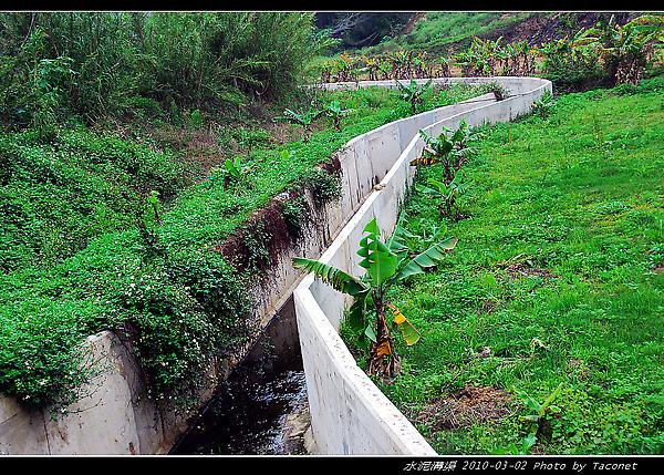 后宅排水溝