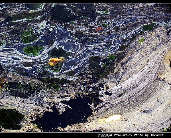 抽象畫還是水污染?
