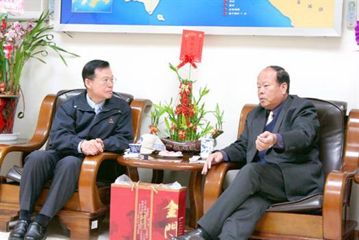 2010-03-10金酒董座拜會烈嶼政要