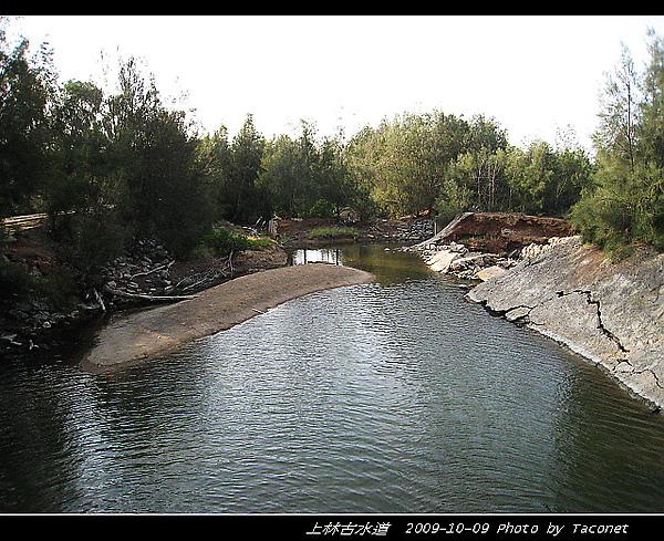 2009年時的水道