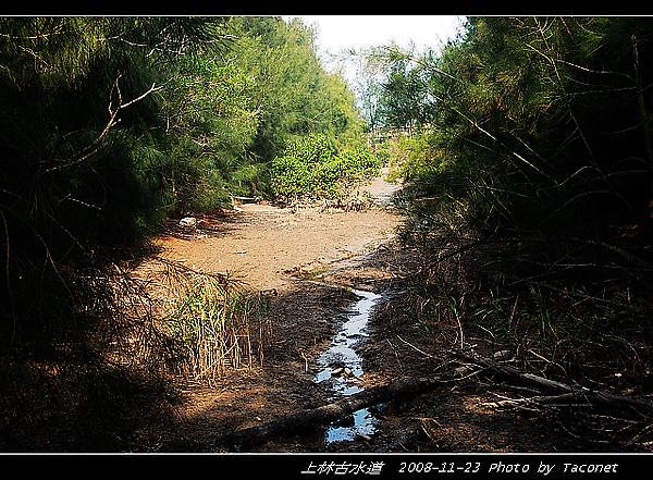 2008年時的水道