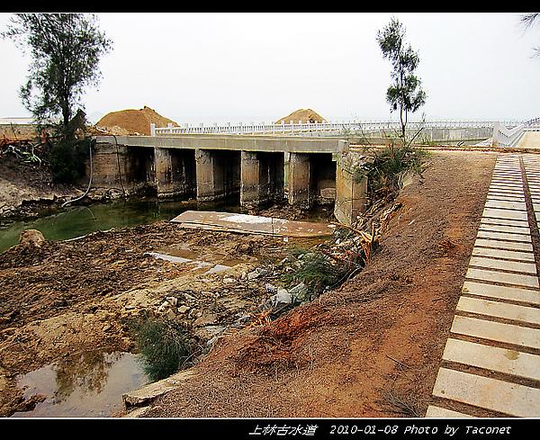 2010年後的水道