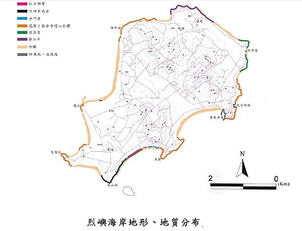烈嶼海岸地形地質分佈圖.jpg