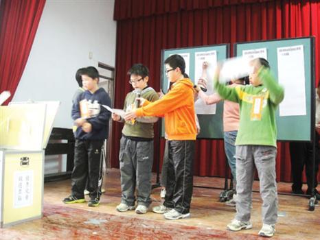 2010-03-13卓環洪琮竣當選優秀兒童