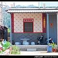 陽厝_02