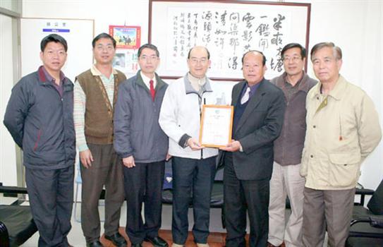 2010-03-17洪成發聘九位文化館諮委