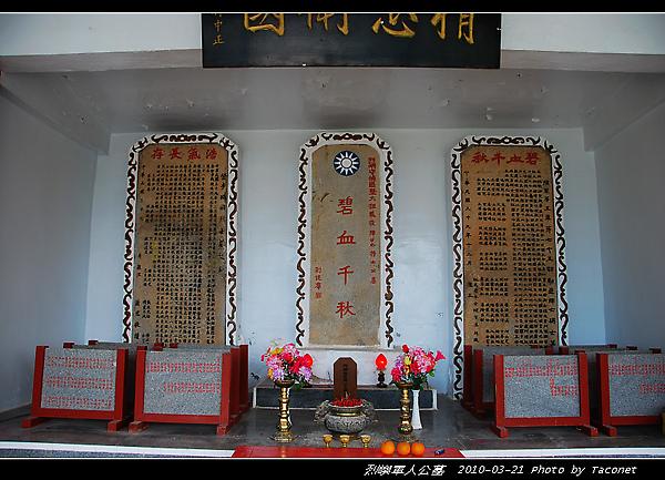 祭祀廳內部