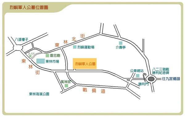 烈嶼軍人公墓位置圖