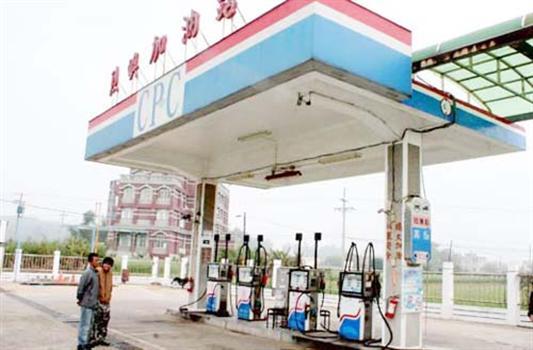 2010-03-25烈嶼加油站公營有譜