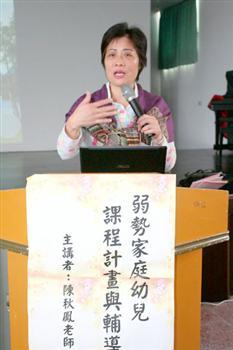 2010-03-28弱勢家庭幼教研習掌聲響起