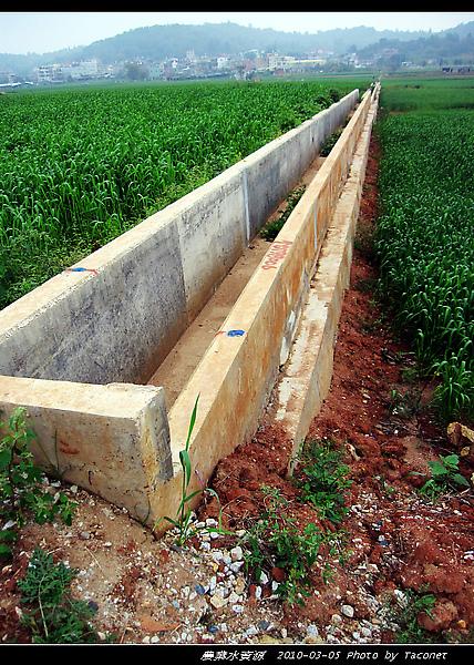 農業水資源_01.jpg