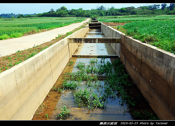 農業水資源_04.jpg
