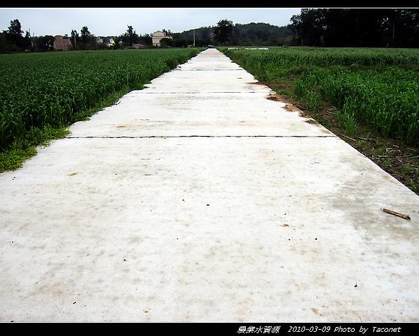 農業水資源_11.jpg