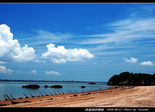 虎堡海岸景觀_06.jpg