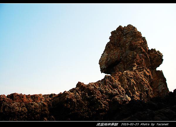 虎堡海岸景觀_18.jpg