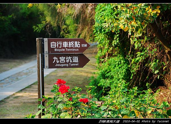濱海大道18.1km.jpg