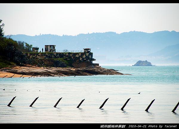 湖井頭海岸景觀_38.jpg