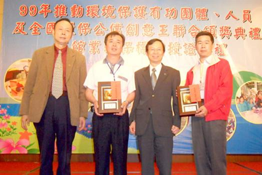20100424東坑與陳西村分獲環保獎