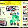 nEO_IMG_DSC_3750.jpg