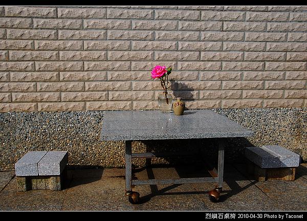 迷你石桌椅_01.jpg
