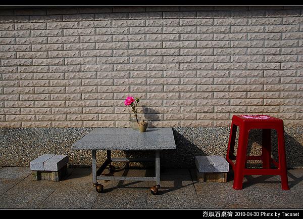 迷你石桌椅_02.jpg