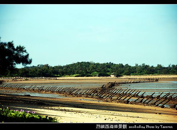 烈嶼西海岸_09.jpg