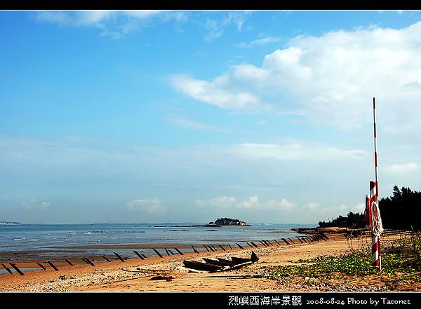 烈嶼西海岸_10.jpg