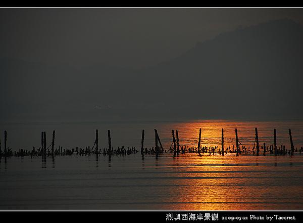 烈嶼西海岸_17.jpg