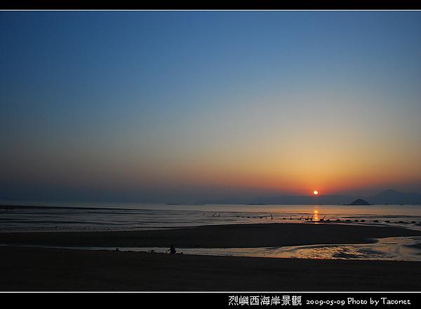 烈嶼西海岸_24.jpg