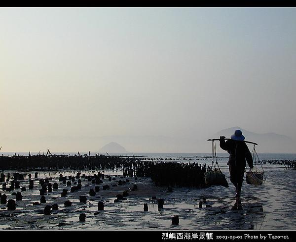 烈嶼西海岸_41.jpg
