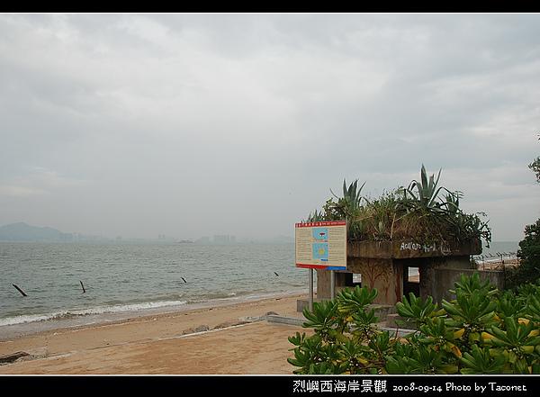 烈嶼西海岸_54.jpg